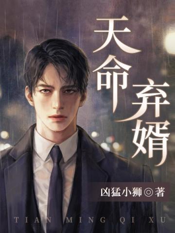 秦羽方媛媛全文阅读